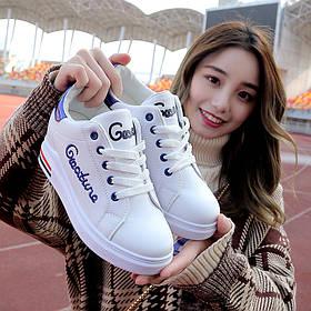 Женские белые кроссовки на платформе