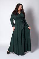 d1cd39067049ffd Нарядные платья больших размеров в Украине. Сравнить цены, купить ...
