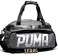 4aaa2799 Большая спортивная сумка Puma, хорошего качества новая модель.