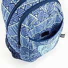 Рюкзак мягкий молодежный Kite Education Take'n'Go 690 г 45 x 30 x 21 см 28 л Голубой (K18-808L-1), фото 7