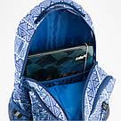 Рюкзак мягкий молодежный Kite Education Take'n'Go 690 г 45 x 30 x 21 см 28 л Голубой (K18-808L-1), фото 4