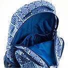 Рюкзак мягкий молодежный Kite Education Take'n'Go 690 г 45 x 30 x 21 см 28 л Голубой (K18-808L-1), фото 5