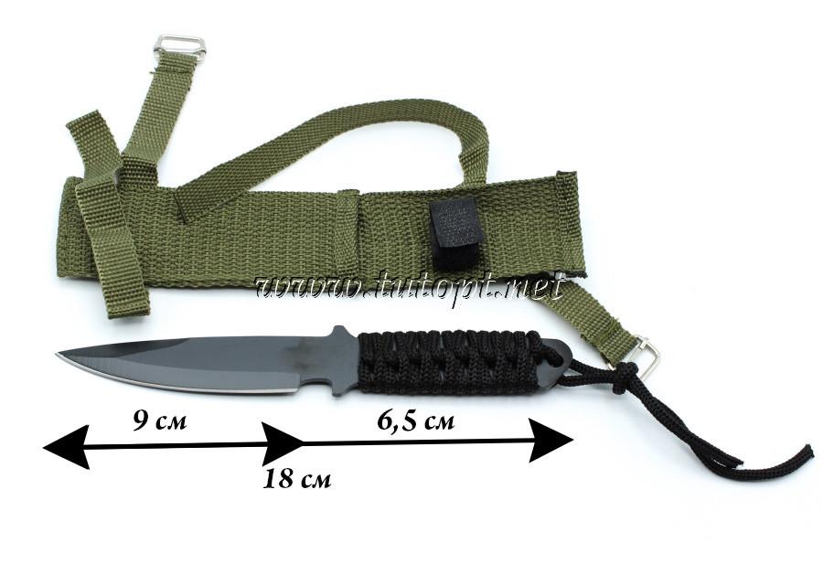 Нож метательный в чехле A529 / черный