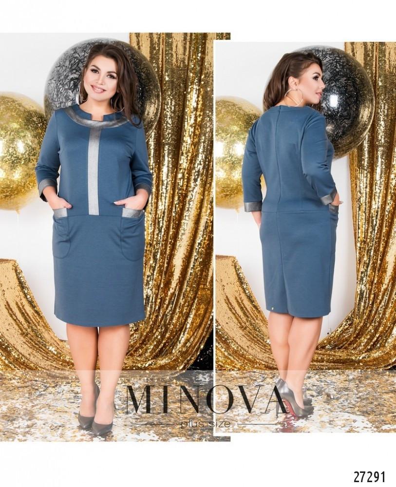 Стильна трикотажна сукня   продажа 16d45b4d7492e