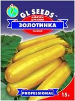 Семена кабачок Цукини оптом Золотинка, 15 г