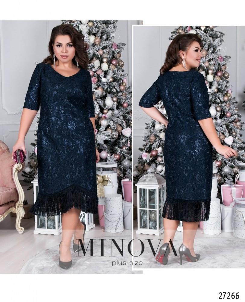 Стильна вечірня сукня з гипюру на основі та бахроми  продажа 4f38d886fe324