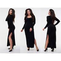 Платье в пол 339