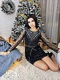 Женское шикарное платье расшитое пайетами и жемчужинками. Качество Люкс., фото 3