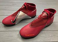 8edfcfd87bad Обувь для футбола в Кременчуге. Сравнить цены, купить ...