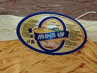 """Сыр сулугуни ассорты """"Бандиван Кат"""" купить в Украине. сыр сулугуни разноцветное в лотке купить в Украине"""