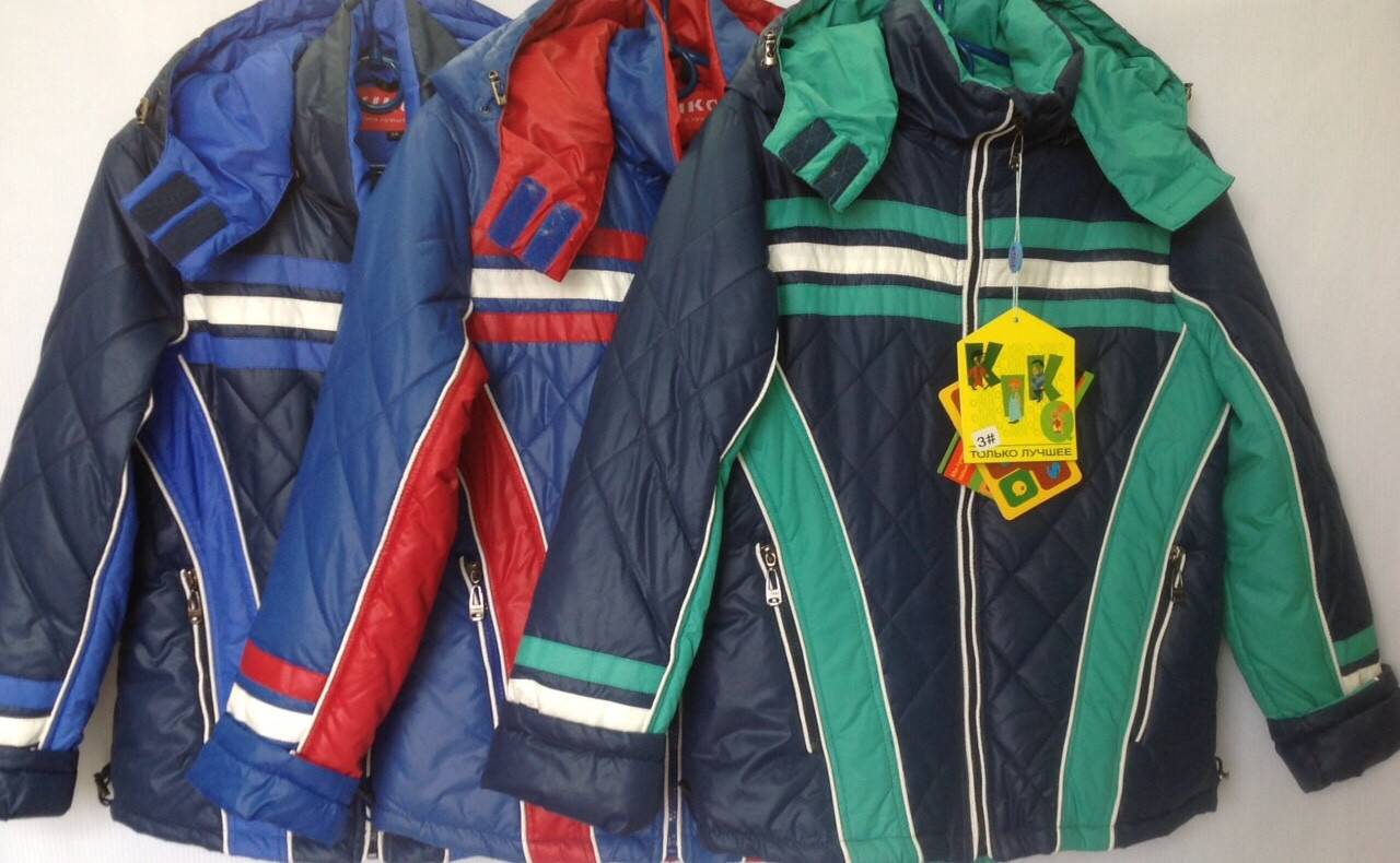 Куртка ветровка детская для мальчика оптом 34-42