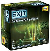 Настольная игра Zvezda  EXIT: Квест. Секретная лаборатория (8970)