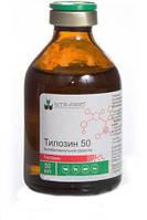 Тилозин 50 (100)мл