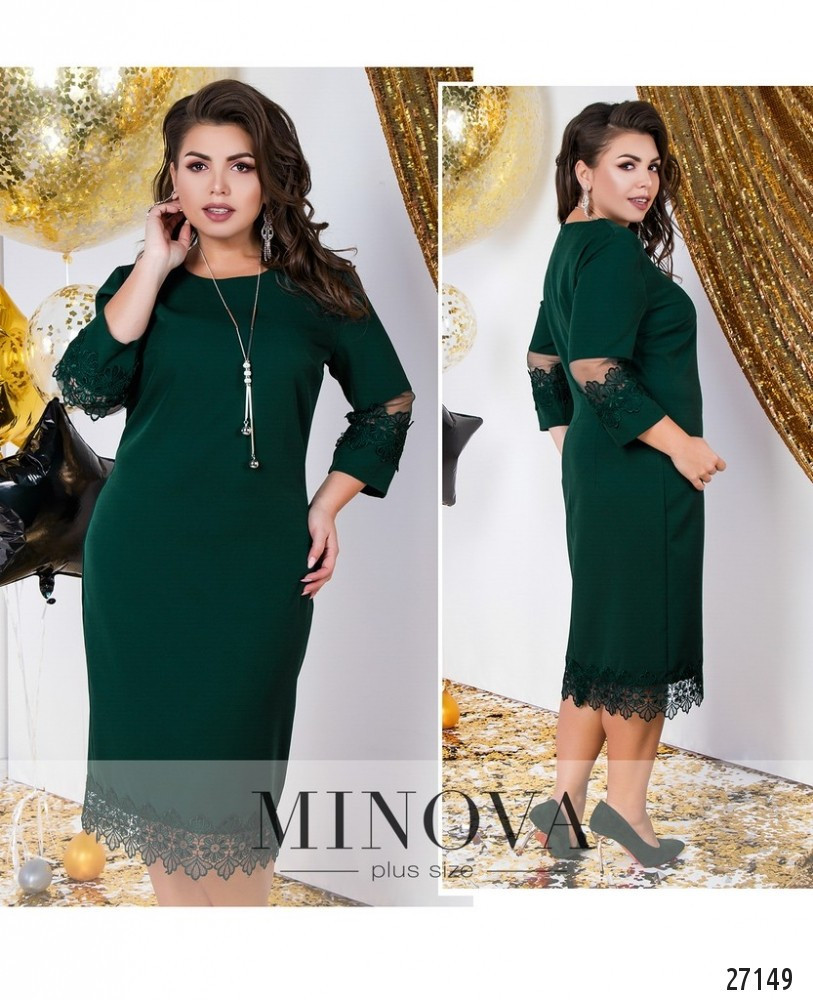 Стильна сукня-футляр з костюмки та сітки з кружевом  продажа fb675d115f691