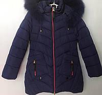 Куртка ветровка детская оптом 116-140 935