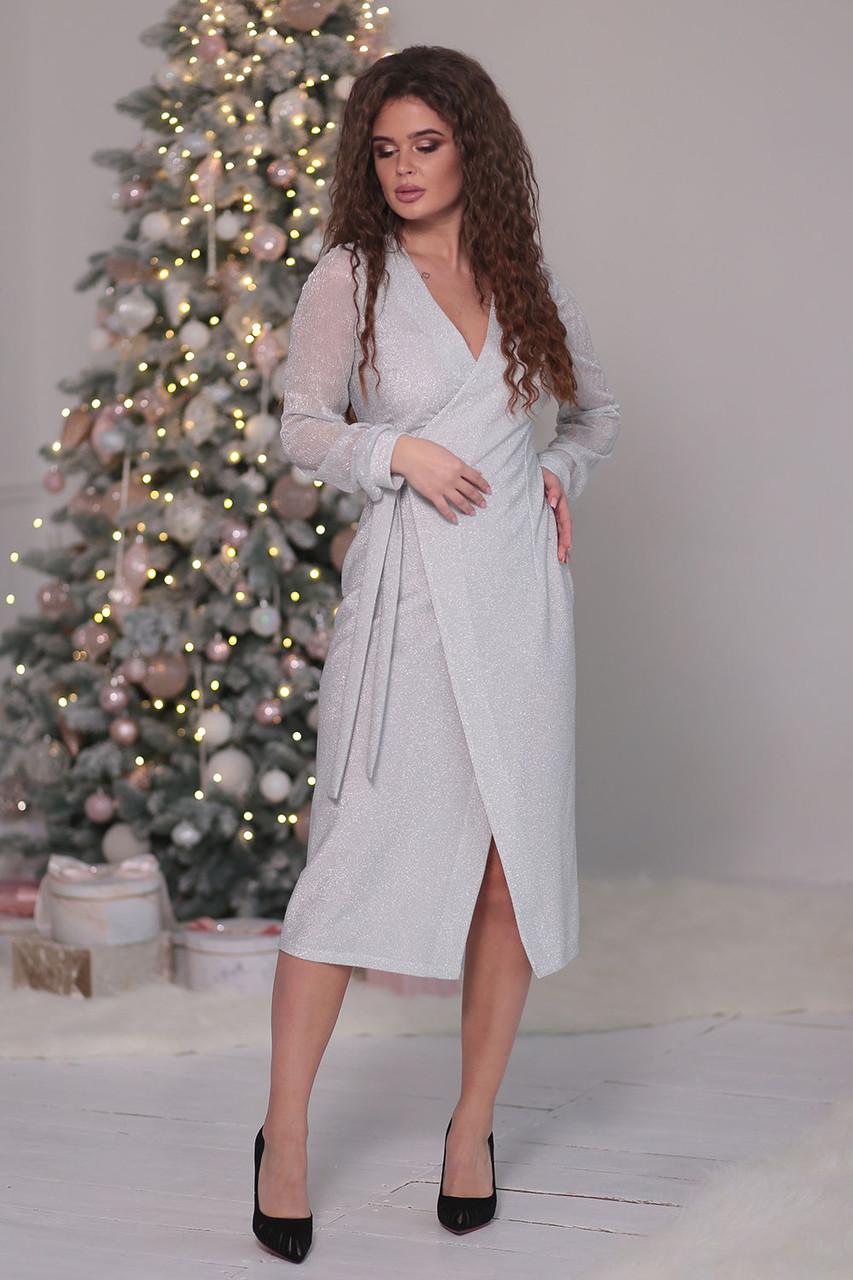 Люрексовое Платье на запах молочное