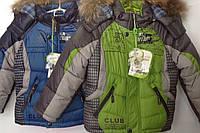Куртка ветровка детская оптом 92-116 572