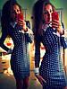 Гламурное платье в горошек