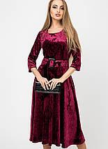 Женское врасклешенное велюровое платье (Трисса велюр leо), фото 3