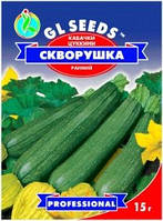 """Семена кабачок-цукини """"Скворушка"""", 15г"""