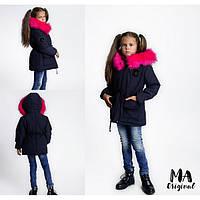 Детская парка зимняя с мехом для девочки 5-134