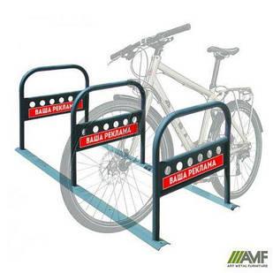 Велопарковка металева Спорт AMF
