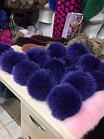 Меховые бубоны(помпоны,балабоны) из шкуры финского песца цвет синий размер 12-14 см
