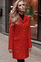 Демисезонное шерстяное пальто Gepur 28017