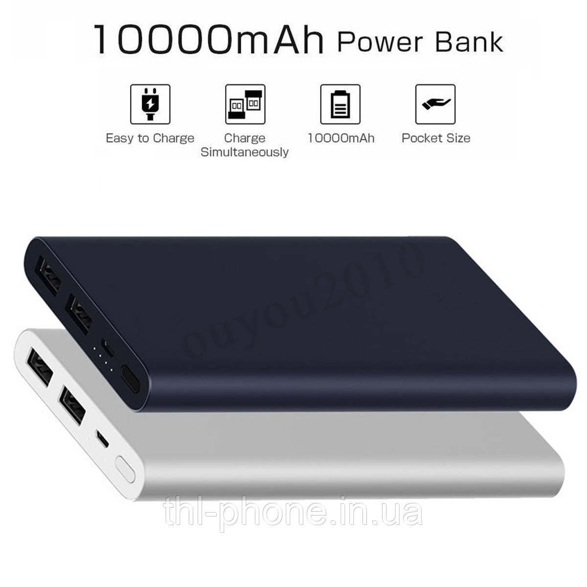 Внешний аккумулятор (Power Bank)Xiaomi Mi Power Bank 2S 10000 mAh Silver (VXN4228CN) Silver