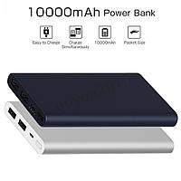 Внешний аккумулятор (Power Bank)Xiaomi Mi Power Bank 2S 10000 mAh Silver (VXN4228CN) Silver , фото 1