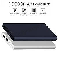 Внешний аккумулятор (Power Bank)Xiaomi Mi Power Bank 2S 10000 mAh Silver (VXN4228CN) Silver , фото 1