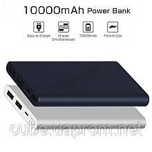 Зовнішній акумулятор (Power Bank)Xiaomi Mi Power Bank 2S 10000 mAh Silver (VXN4229CN) PLM09ZM