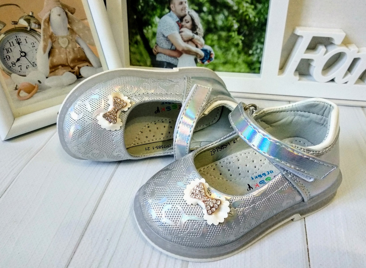 Красивенькие серебряние туфельки