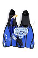 Набор для плавания маска широкообзорная+трубка с клапаном с заглушкой+ласты облегченные