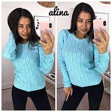 Вязанный женский свитерок мелкой вязки косичка с люрексом, р.универсал (42-46), 2 цвета. код 8019Z