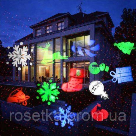 """Уличный светодиодный лазерный проектор Festival Projection Lamp """"Новогодние Фигуры"""""""