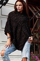 Женское вязаное пончо Gepur 27676, фото 1