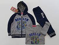 Спортивный костюм- тройка для девочек 1 и 5 лет серый