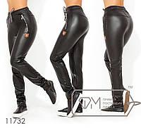 Жіночі брюки утеплені з еко-шкіри (р. 42-46) \ чорні