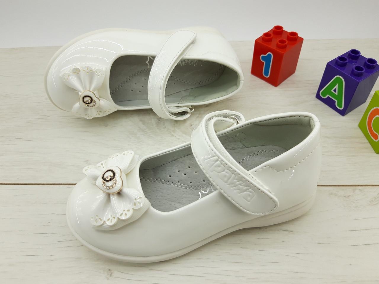 Туфельки для модниц фирмы Apawwa(Польша)