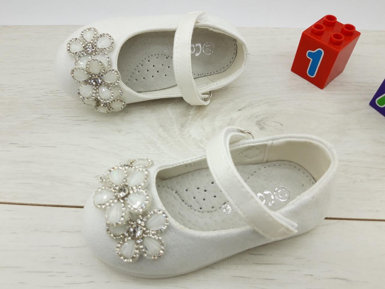 Нарядные туфли для принцесс