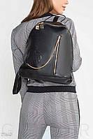 Декорированный рюкзак Gepur Gepur 27643