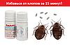 Самое эффективное средство от клопов и др. насекомых  Палач 6мл. (Россия)