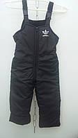 Детские штаны плащевка  на флисе оптом 122-140 черные, фото 1