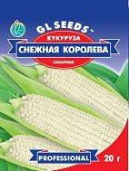 Семена Кукуруза Снежная Королева белая 20 г