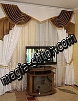 Ламбрекен с бахромой со шторами