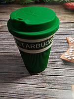 Термо Чашка керамическая Starbucks, Green, фото 1