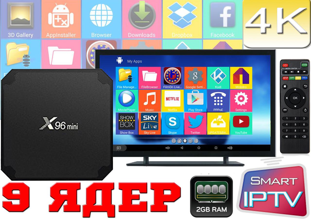 Android Smart TV, TV box, IPTV, TB/TV приставка 2 GB ОЗУ! Android 7 Хіт продажів. НАЛАШТОВАНА