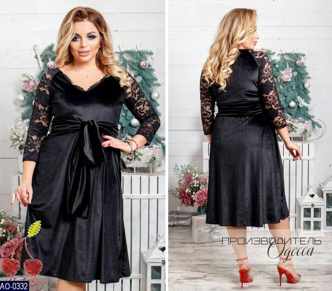 1d4b5f05daf3a51 Женское красивое велюровое нарядное миди платье на поясе,рукав гипюровый  длинный (велюр,гипюр