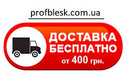 ARTDECO Lip Brilliance №02 блеск д/губ 5 мл